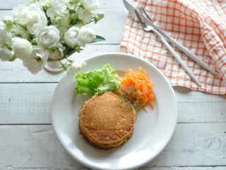旬の栄養をまるごと美味しく食べられる!キャロットパンケーキ