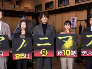 香取慎吾、撮影現場で何かに追われる!?「カツカツでやっています」『アノニマス』