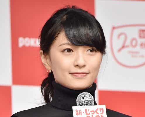 榮倉奈々、出産から1ヶ月「未知すぎて毎日アタフタ…」母になった心境つづる