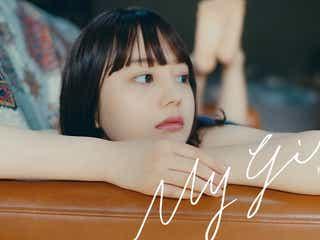 NANAMI、初の映像作品出演 Kan Sano「My Girl」MV公開
