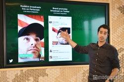 生中継サービス「ペリスコープ」、Twitterと連携で進化&新機能開始 創業者が初来日