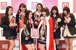 昨年の「女子高生ミスコン2015-2016」受賞者 (C)モデルプレス