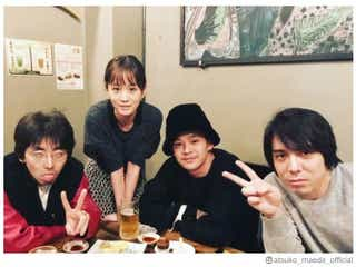 """前田敦子""""ブス会""""メンバーと「幸せな時間」 久々集合ショットにファン歓喜"""