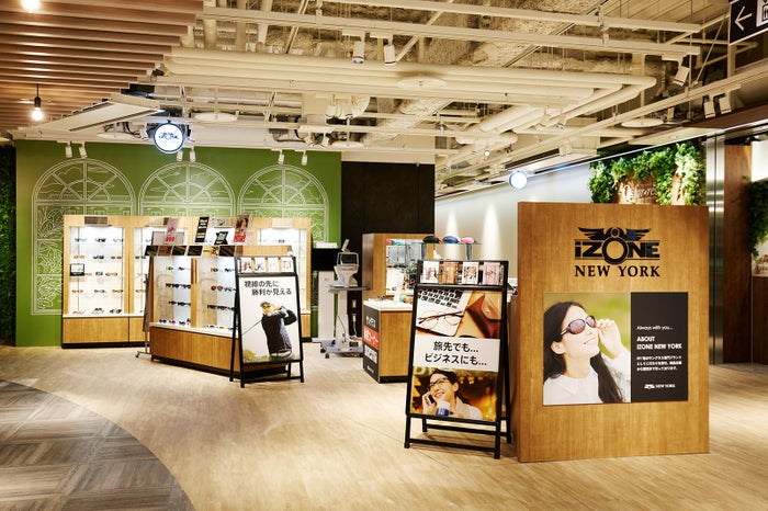 メガネ・サングラスのIZONE NEW YORK/画像提供:日本空港ビルデング