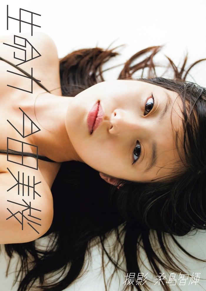 今田美桜1st写真集「生命力」(10月31日発売/集英社)表紙/提供画像