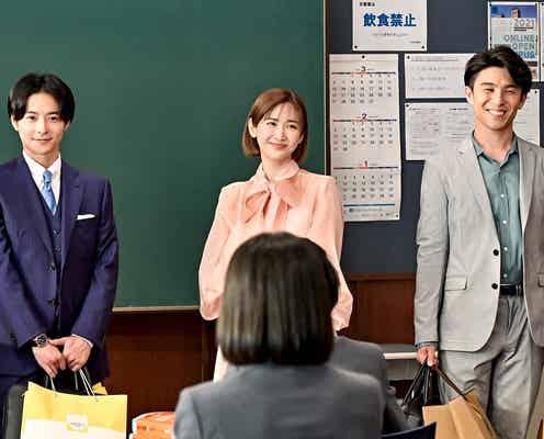 小池徹平&中尾明慶、紗栄子とともに「ドラゴン桜」最終話サプライズ出演