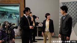 大泉洋、思い出の地でのラスト撮影に「立ち会えて感謝」芳根京子やTEAM NACS出演のHTB制作ドラマ