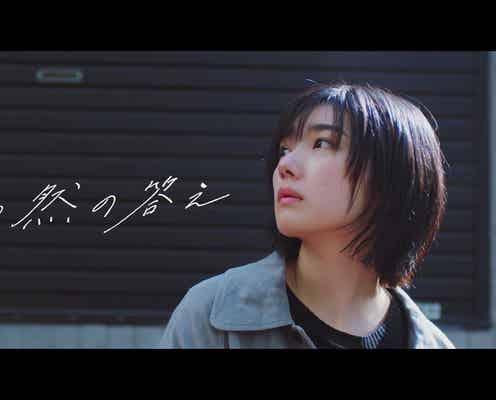 櫻坂46藤吉夏鈴センター曲「偶然の答え」MV公開