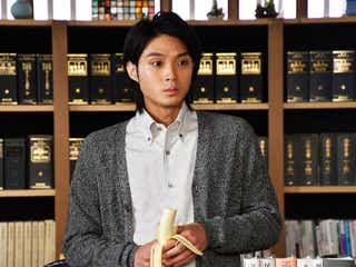 磯村勇斗「まだ結婚できない男」出演決定 吉田羊のいとこ役