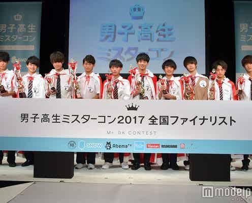 日本一のイケメン高校生「男子高生ミスターコン」全国ファイナリスト10人決定