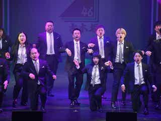 吉本坂46、2期生メンバー21人がお披露目 1周年記念ライブ開催