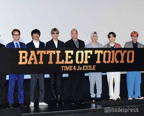 GENERATIONSらJr.EXILE世代がアバター化 「BATTLE OF TOKYO」プロジェクトでアニメ・ゲームに