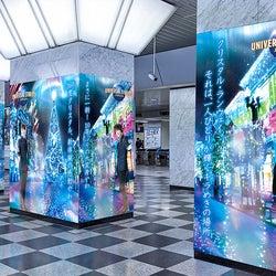 関ジャニ∞、USJクリスマス等身大ビジュアルがJR大阪駅に限定登場