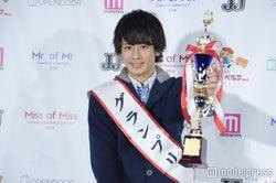 グランプリ を獲得した東京大学2年・片山直さん片山直さん(C)モデルプレス