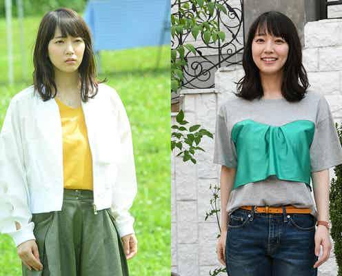 「ごめん、愛してる」吉岡里帆の第2話ファッションを解説 カジュアルでも女性らしく見せるポイントは?<本人コメント>