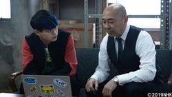竹財輝之助、瀬戸康史の兄役で出演!高橋克実演じる検察に追い込まれ…『デジタル・タトゥー』