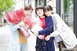 桐谷美玲&水川あさみ&ブルゾンちえみ、感動の涙とハグ…「人は見た目が100パーセント」クランクアップ