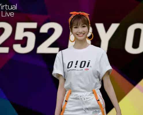 「Popteen」生見愛瑠、元気なスポーティーコーデ 初バーチャルランウェイに驚き<Tokyo Virtual Runway Live by GirlsAward>