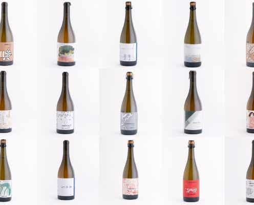 とにかくラベルが可愛い!人気デザイナーリサ・ラーソンと、世界で注目のスウェーデンワインがコラボ
