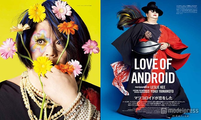 (左)「愛を知ったマツコロイドの喜び」/(画像提供:日本テレビ)