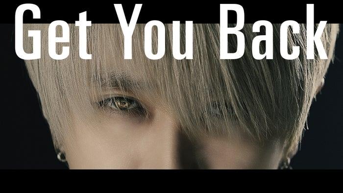 Nissy(西島隆弘)/「Get You Back」ミュージックビデオより(提供写真)