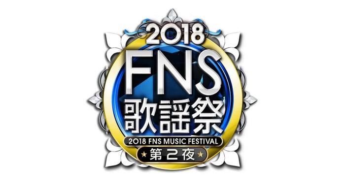 『FNS歌謡祭』番組ロゴ(C)フジテレビ