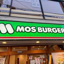 """「ハンバーガーなのに罪悪感ゼロ?!」モスの新商品""""クリームチーズベジ""""は絶対に食べたい!"""