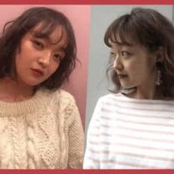 【2020年春はパーマが大本命♡】カリスマ美容師がオススメするこなれパーマスタイル4選