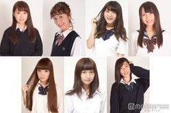 結果!日本一かわいい女子高生を決めるミスコン【関東地方予選/ファイナリスト14人発表】