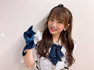 AKB48向井地美音、1年ぶり前髪復活「最高に可愛い」と絶賛の声