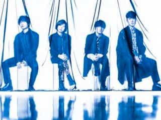 Official髭男dism、2020年「カルピスウォーター」CMソングの新曲「パラボラ」を配信リリース開始!最新ビジュアルも公開!
