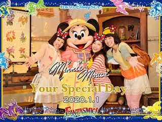 ディズニー、ミッキー&ミニーが記念写真をにぎやかに演出