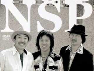 NSP天野滋、最後のライブ映像作品「Maybe Tomorrow」(DVD)、パッケージ・オーダー・プロジェクト<POP>にて発売復活なるか?
