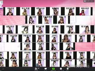 「乃木坂46時間TV」第4弾放送決定 メンバー45名がオンライン記者会見