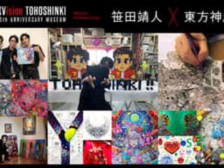 世界を舞台に活躍する画家・笹田靖人、東方神起 日本デビュー15周年企画展でのアートコラボが決定!