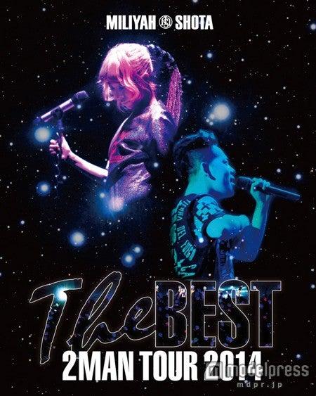 Blu-ray「THE BEST 2MAN TOUR 2015」(2015年4月22日発売)