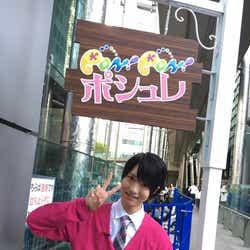 西岡健吾(画像提供:所属事務所)