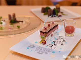 ディズニーホテル「アナ雪」デザートがキュート!本格創作料理で素敵な夜に<試食レポ>