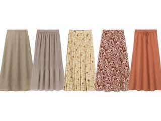 【GU】おしゃれも可愛いもハズさない!旬の高見えスカート5選