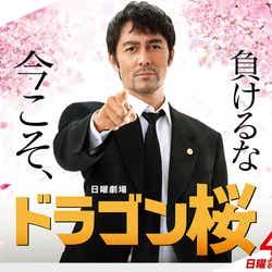 日曜劇場「ドラゴン桜」(C)TBS
