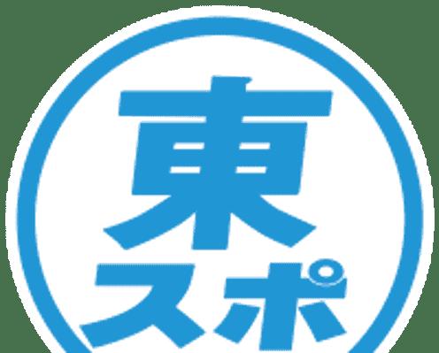 【女子バスケ】Wリーグオールスター戦も中止