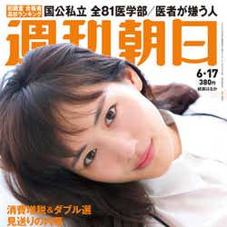 綾瀬はるか (C)Fujisan Magazine Service Co., Ltd. All Rights Reserved.