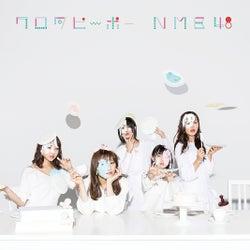 NMB48「ワロタピーポー」通常盤Type-C (C)NMB48