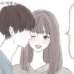 心理 キス の 仕方