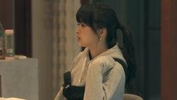 優衣「TERRACE HOUSE OPENING NEW DOORS」39th WEEK(C)フジテレビ/イースト・エンタテインメント