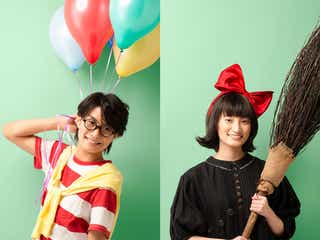 井上音生&美 少年・那須雄登、ミュージカル「魔女の宅急便」出演決定