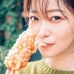 指原莉乃(画像提供:主婦と生活社)