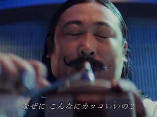 ロバート秋山、クセの強い替え歌披露 渡辺直美も「違うでしょ!」と強烈ツッコミ