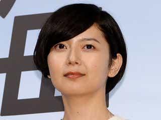 菊池亜希子、出産していた