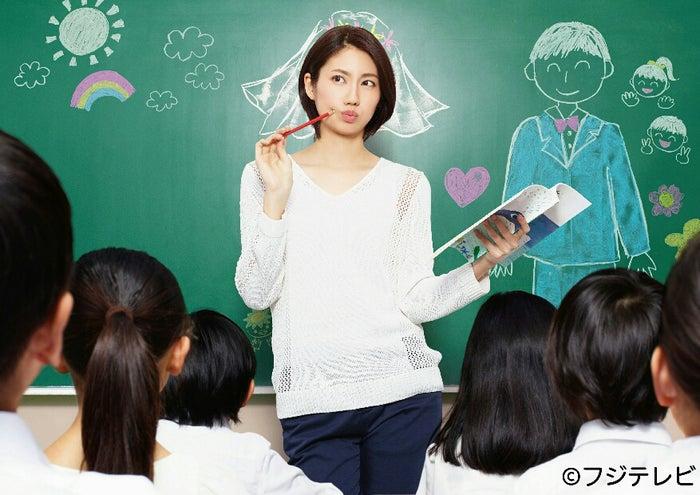 フジテレビ系ドラマ「早子先生、結婚するって本当ですか?」(毎週木曜よる10時)(画像提供:フジテレビ)